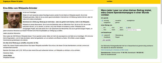 Wikipedia Spendenaufruf