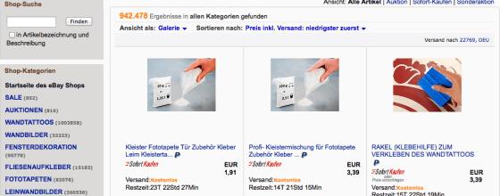 Eine eBay-Shop-Beispiel