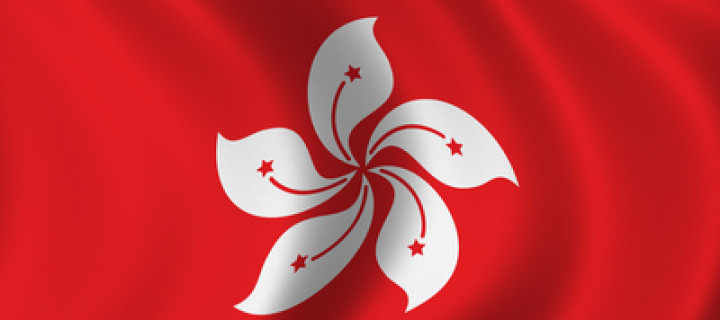 Asiatische Besonderheiten: Die Domainendung .hk