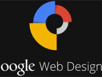 Google Web Designer: Komponenten