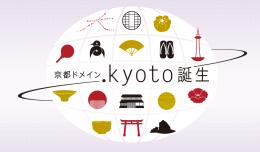 Die nächste City-TLD: Die neue Domainendung .kyoto startet. Screenshot: S. Cantzler